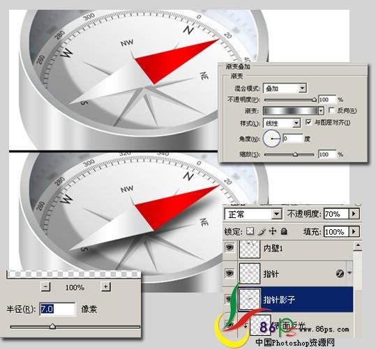 PS绘制金属质感袖珍指南针_亿码酷站___亿码酷站平面设计教程插图21