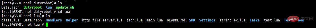 教你使用Golang和lua实现一个值班机器人_编程技术_编程开发技术教程插图1