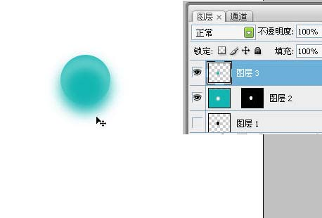 Photoshop制作可爱的彩色透明水泡_亿码酷站___亿码酷站平面设计教程插图5