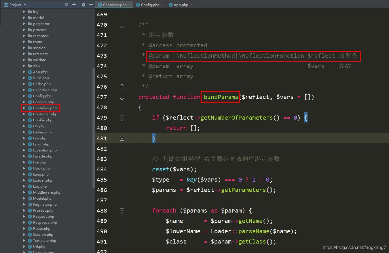ThinkPHP容器之绑定参数_亿码酷站_编程开发技术教程插图1