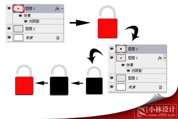 Photoshop制作精致的水晶锁图标_亿码酷站___亿码酷站平面设计教程插图8