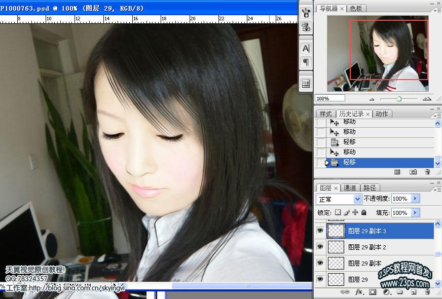 Photoshop将人物照片转手绘教程_亿码酷站___亿码酷站平面设计教程插图10