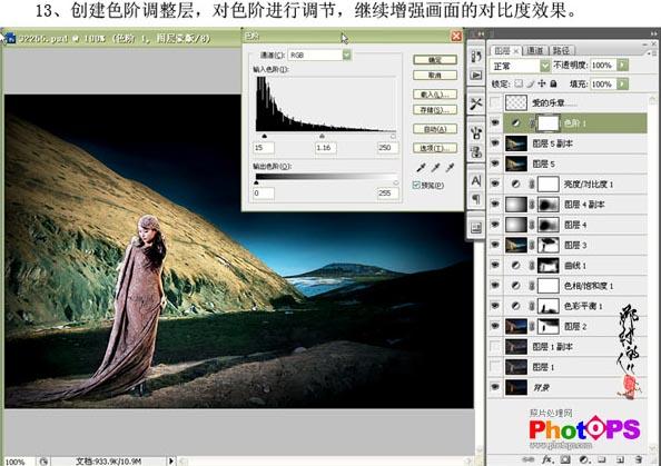 Photoshop将偏暗照片调成海报效果_亿码酷站___亿码酷站平面设计教程插图6