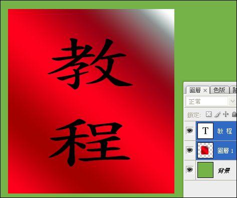 Photoshop制作图片卷边效果_亿码酷站___亿码酷站平面设计教程插图4