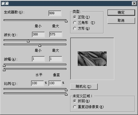 Photoshop滤镜制作液态玻璃效果_亿码酷站___亿码酷站平面设计教程插图5