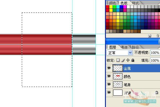 PS绘制一只红色铅笔_亿码酷站___亿码酷站平面设计教程插图6