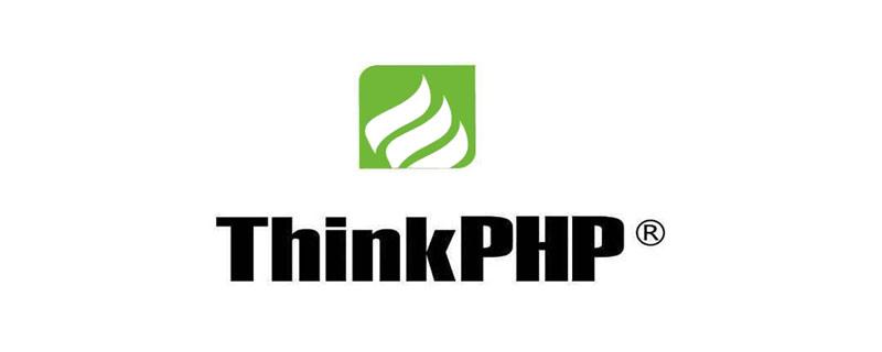 分享一个Thinkphp Hook行为的使用案例
