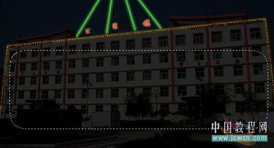 Photoshop把建筑照片处理成夜景效果_亿码酷站___亿码酷站平面设计教程_亿码酷站___亿码酷站平面设计教程插图14