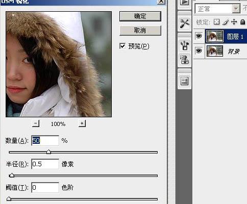 Photoshop给偏暗的人物照片润色_亿码酷站___亿码酷站平面设计教程插图2