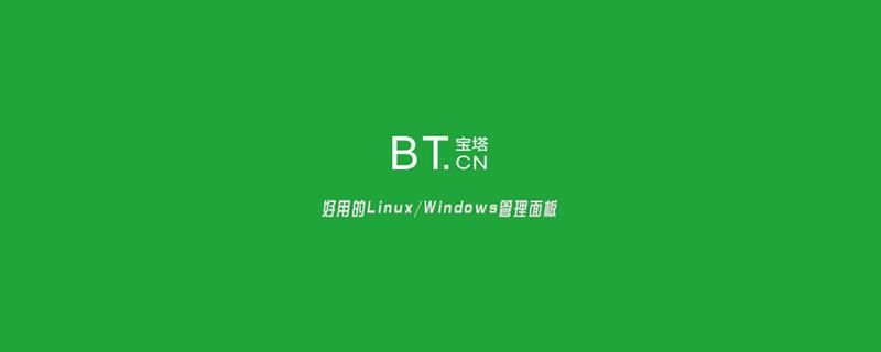 宝塔linux面板之关闭https强制跳转(http/https共存)_亿码酷站_编程开发技术教程