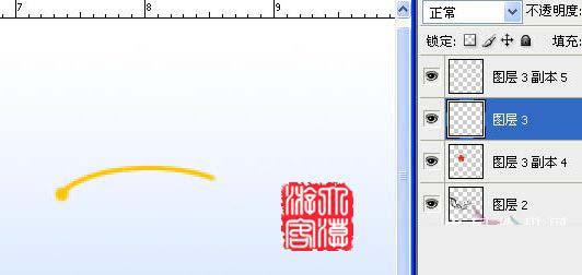 Photoshop鼠绘盛开的梅花_亿码酷站___亿码酷站平面设计教程插图16