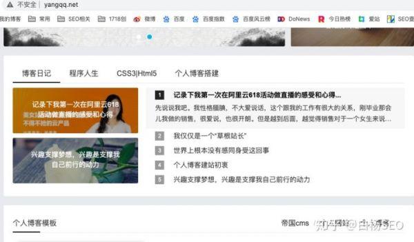 白杨SEO:网站外链怎么做?增加外链的42个技巧方法,举例_seo插图24