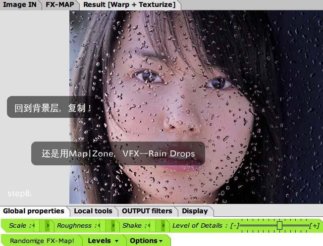 Photoshop制作擦拭起雾玻璃效果_亿码酷站___亿码酷站平面设计教程插图9