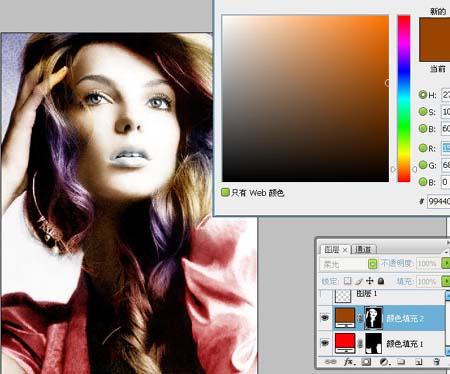调整图层及渐变映射快速给黑白照片上色_亿码酷站___亿码酷站平面设计教程插图6