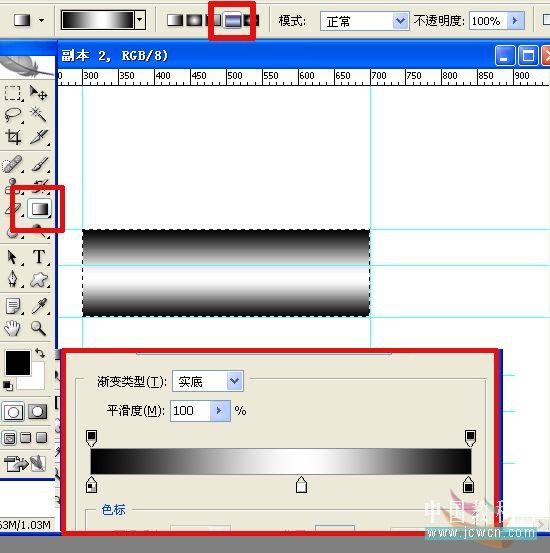 PS绘制一只红色铅笔_亿码酷站___亿码酷站平面设计教程插图3