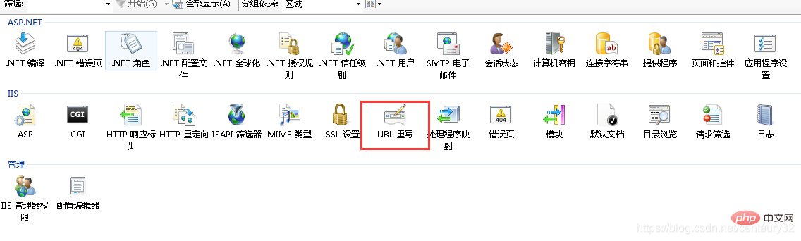 iis怎么部署php网站_编程技术_亿码酷站插图8