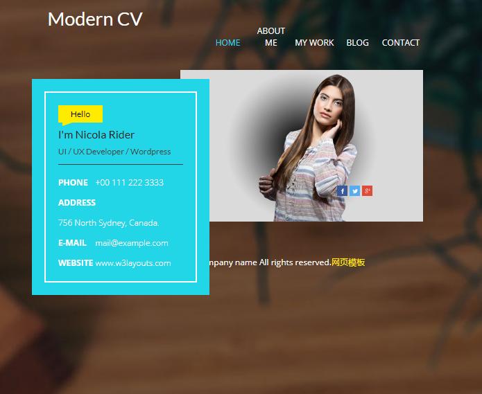 现代个人简历HTML网站模板_html网站模板