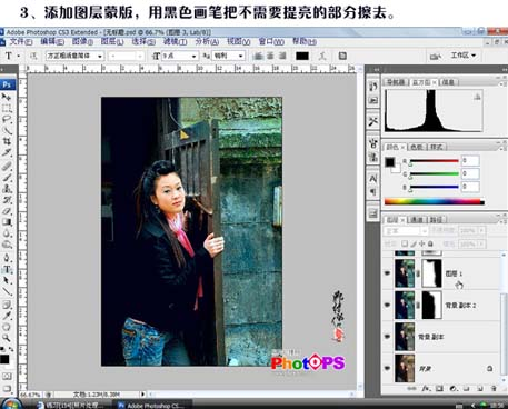 Lab模式下快速的调出照片冷暖对比色_亿码酷站___亿码酷站平面设计教程插图5