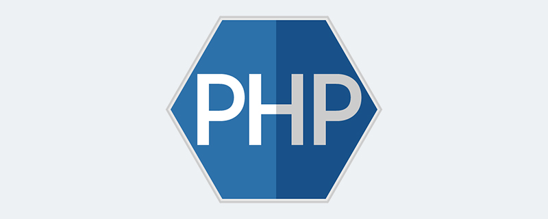 php如何去掉字符串首尾字符_编程技术_亿码酷站