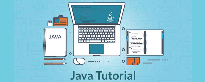温故知新(1)深入认识Java中的字符串_亿码酷站_亿码酷站