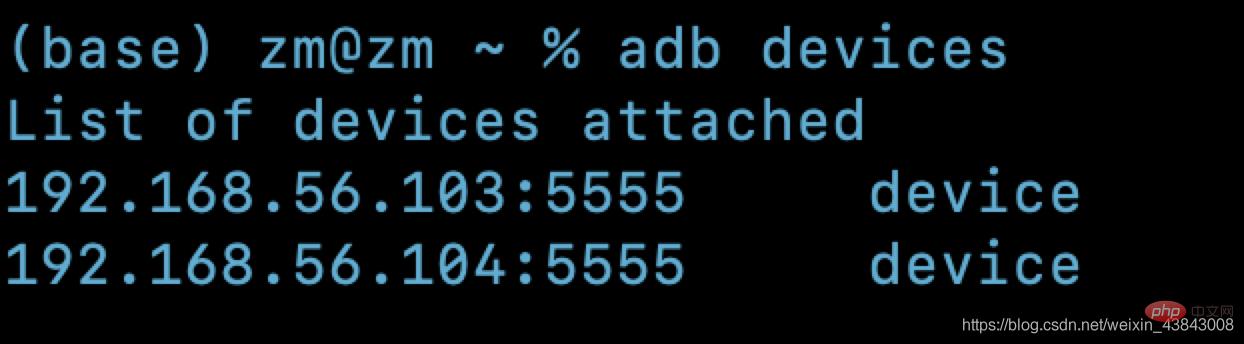 监控python logcat关键字_亿码酷站_亿码酷站插图1