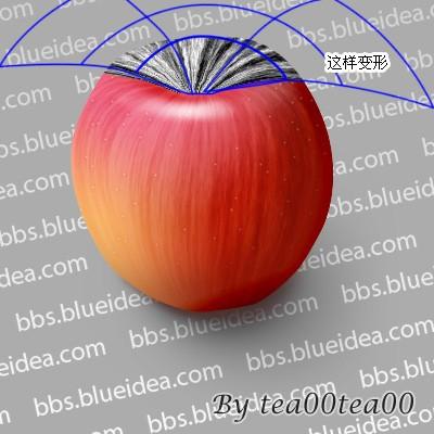 PhotoShop绘制逼真的苹果_亿码酷站___亿码酷站平面设计教程插图24