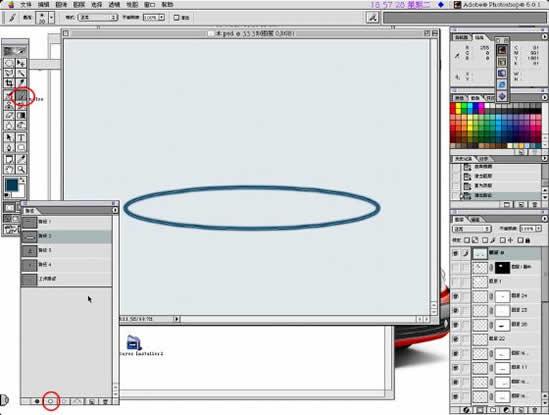 Photoshop制作逼真水滴溅起效果_亿码酷站___亿码酷站平面设计教程插图2
