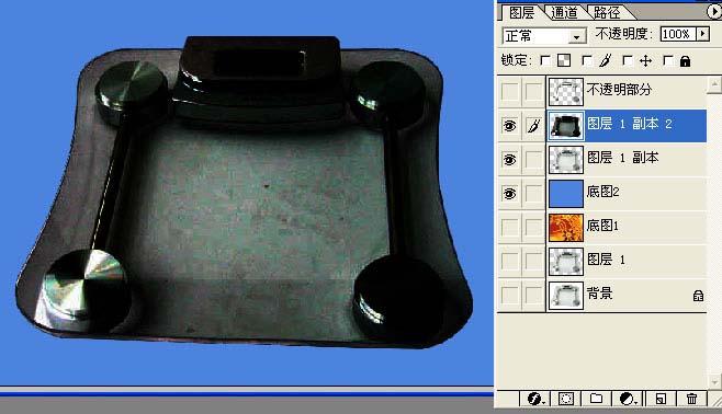 透明玻璃的PS抠图方法_亿码酷站___亿码酷站平面设计教程插图13