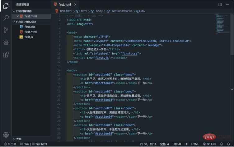 让 VSCode 更好用10倍的小技巧(新手指南)_亿码酷站_编程开发技术教程插图6