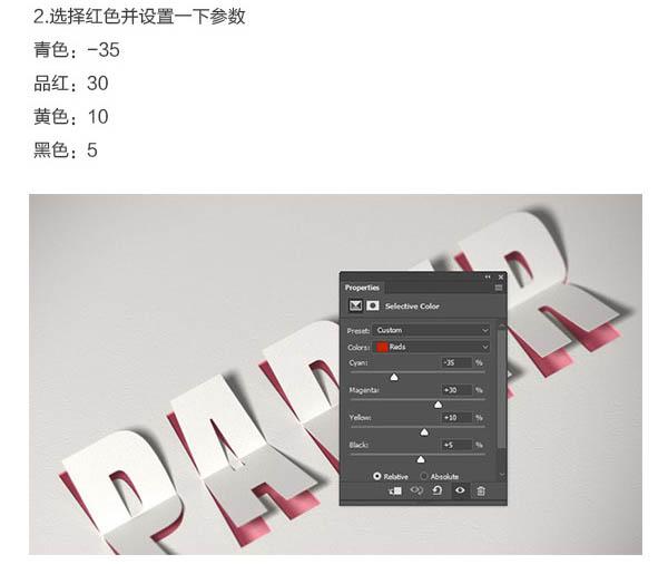 PS打造一款琥珀质感文字_亿码酷站___亿码酷站平面设计教程插图6
