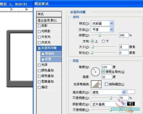 Photoshop鼠绘笔记本电脑_亿码酷站___亿码酷站平面设计教程插图3