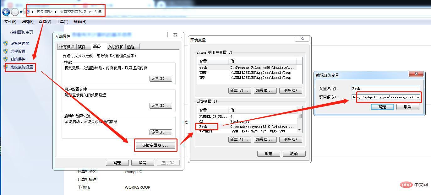 linux与windows下安装ImageMagick及php imagick扩展_亿码酷站_编程开发技术教程插图2