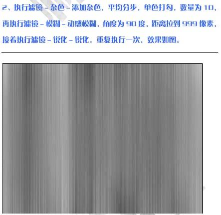 PS制作仿古的质感竹简_亿码酷站___亿码酷站平面设计教程插图2