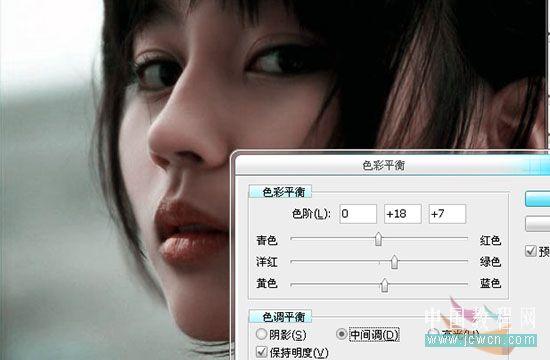 Photoshop修正偏色的人物照片_亿码酷站___亿码酷站平面设计教程插图6