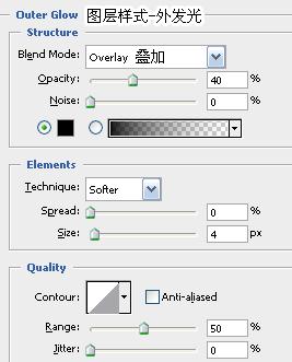 PhotoShop绘制逼真的苹果_亿码酷站___亿码酷站平面设计教程插图18
