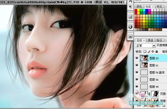 Photoshop修正偏色的人物照片_亿码酷站___亿码酷站平面设计教程插图17