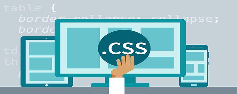 css实现点击切换图片效果_编程技术_编程开发技术教程