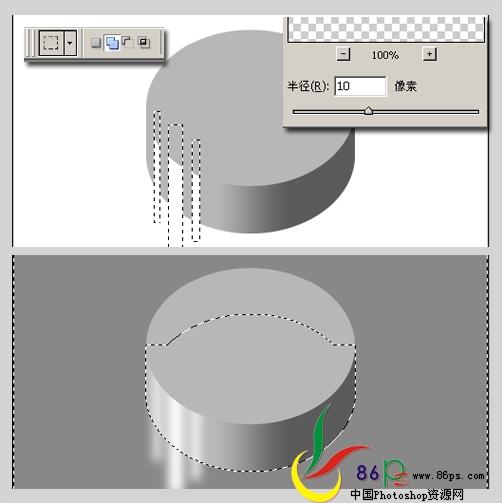 PS绘制金属质感袖珍指南针_亿码酷站___亿码酷站平面设计教程插图7