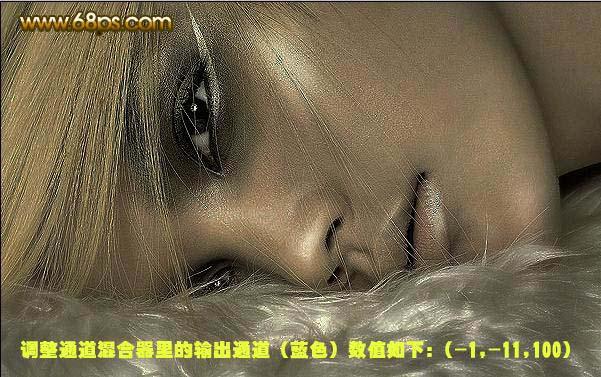 Photoshop调色教程:调出冷酷的古铜色调_亿码酷站___亿码酷站平面设计教程插图5