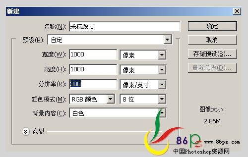 PS绘制金属质感袖珍指南针_亿码酷站___亿码酷站平面设计教程插图2