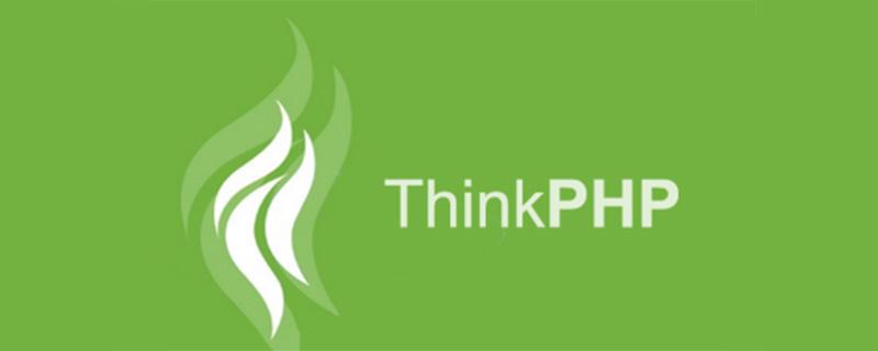 thinkphp中的msubstr()字符截取函数_编程技术_编程开发技术教程