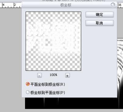 Photoshop制作光芒四射的文字效果_亿码酷站___亿码酷站平面设计教程插图5