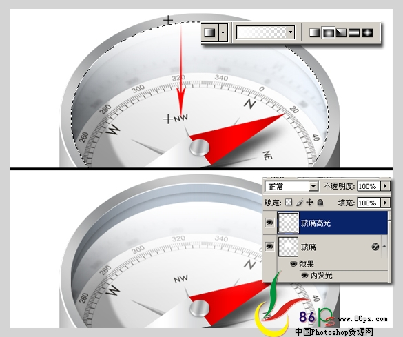PS绘制金属质感袖珍指南针_亿码酷站___亿码酷站平面设计教程插图28