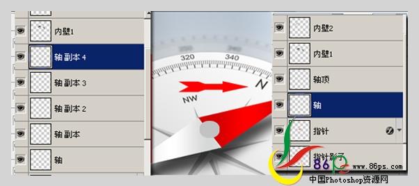 PS绘制金属质感袖珍指南针_亿码酷站___亿码酷站平面设计教程插图23