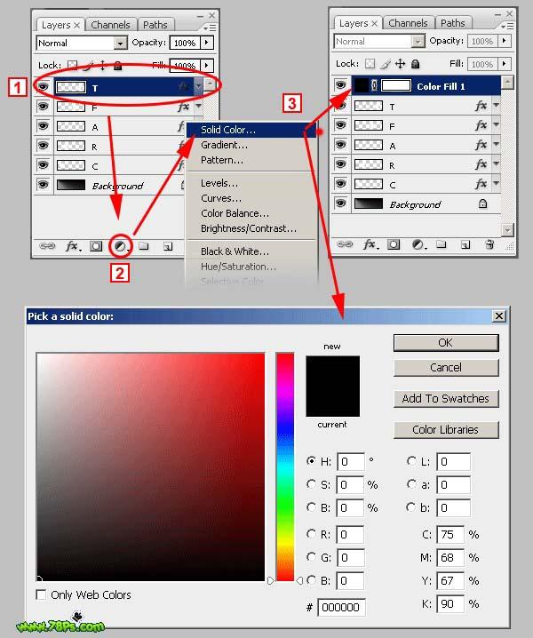 Photoshop制作剪纸字效果_亿码酷站___亿码酷站平面设计教程插图21