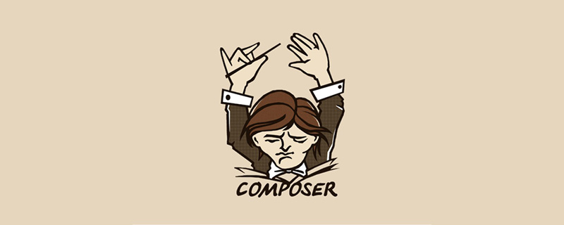 phpstudy composer如何使用安装_亿码酷站_亿码酷站