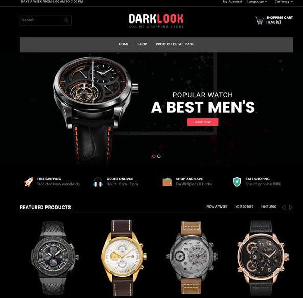 奢侈腕表专卖电商网站模板_帝国cms模板