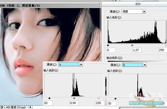 Photoshop修正偏色的人物照片_亿码酷站___亿码酷站平面设计教程插图10