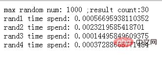 php怎么实现数组随机且不重复_编程技术_亿码酷站插图2