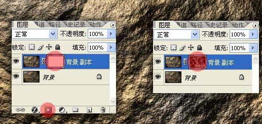 PS滤镜制作逼真的岩石纹理效果_亿码酷站___亿码酷站平面设计教程插图8